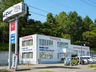 札幌トヨタ自動車 小樽U-Carセンターの外観写真