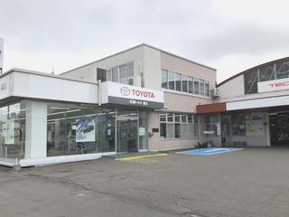 札幌トヨタ自動車 滝川店の外観写真