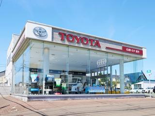 札幌トヨタ自動車 岩内店の外観写真