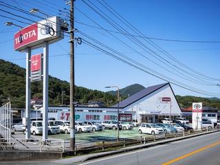 岩手トヨタ自動車 大船渡店の外観写真