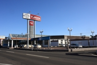 宮城トヨタ自動車 MTG大河原の外観写真