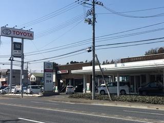 宮城トヨタ自動車 MTG多賀城の外観写真
