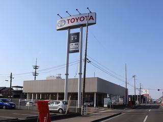 宮城トヨタ自動車 MTG名取の外観写真