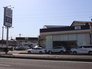 宮城トヨタ自動車 利府店の外観写真