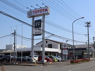 宮城トヨタ自動車 MTG扇町の外観写真