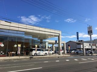 宮城トヨタ自動車 気仙沼店の外観写真