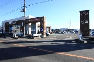 宮城トヨタ自動車 角田店の外観写真