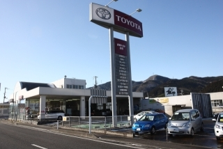 宮城トヨタ自動車 白石店の外観写真