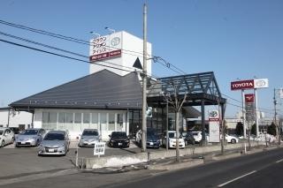 宮城トヨタ自動車 大和店の外観写真