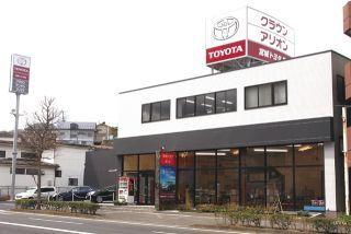 宮城トヨタ自動車 黒松店の外観写真