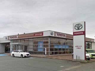 山形トヨタ自動車 天童店の外観写真