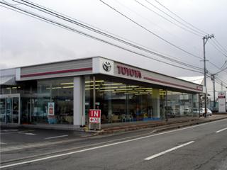 山形トヨタ自動車 米沢店の外観写真