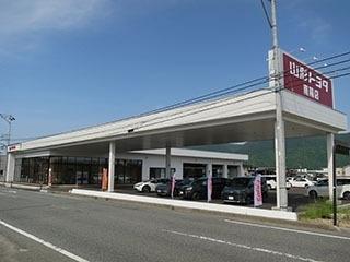山形トヨタ自動車 南陽店の外観写真