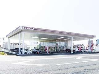 福島トヨタ自動車 いわき四倉店の外観写真