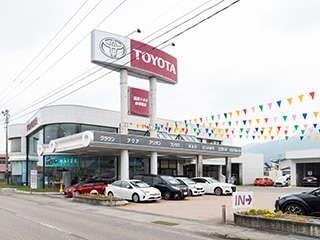 福島トヨタ自動車 会津南店の外観写真