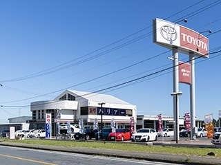 福島トヨタ自動車 原町店の外観写真