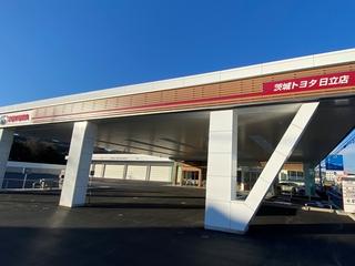 茨城トヨタ自動車 日立店の外観写真