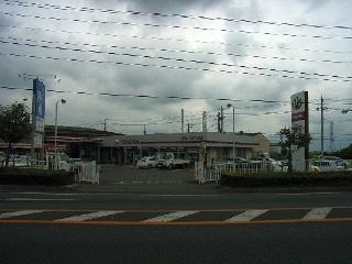 茨城トヨタ自動車 下館店の外観写真