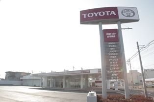 茨城トヨタ自動車 古河東店の外観写真
