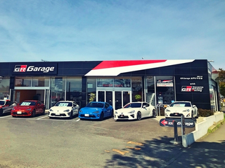 茨城トヨタ自動車 GR Garage 水戸けやき台の外観写真