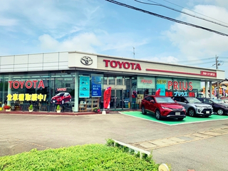 茨城トヨタ自動車 藤代店の外観写真
