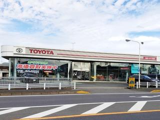 茨城トヨタ自動車 牛堀店の外観写真