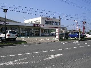 茨城トヨタ自動車 神栖店の外観写真