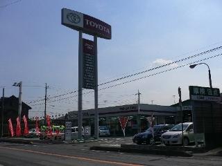 茨城トヨタ自動車 下妻店の外観写真