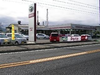 茨城トヨタ自動車 高萩店の外観写真