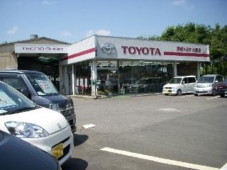 茨城トヨタ自動車 大宮店の外観写真