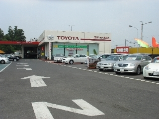 茨城トヨタ自動車 勝田店の外観写真