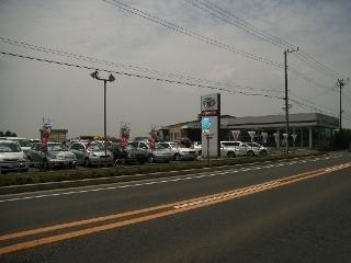 茨城トヨタ自動車 鉾田店の外観写真