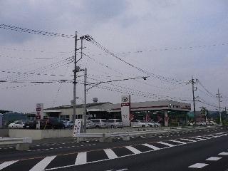 茨城トヨタ自動車 笠間店の外観写真