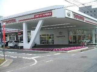 茨城トヨタ自動車 水戸泉町店の外観写真