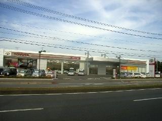 茨城トヨタ自動車 守谷店の外観写真