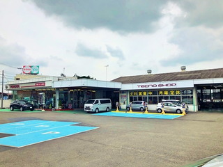 茨城トヨタ自動車 土浦南店の外観写真