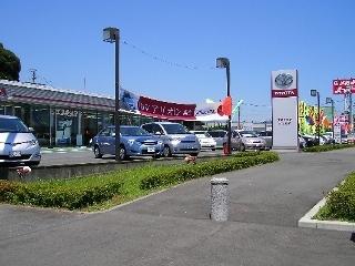 茨城トヨタ自動車 日立北店の外観写真