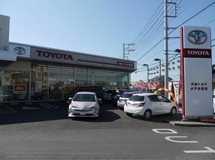 茨城トヨタ自動車 水戸赤塚店の外観写真