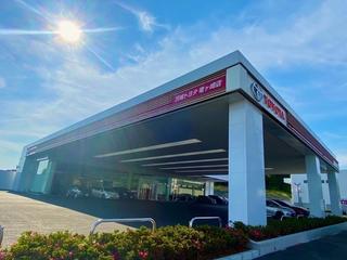 茨城トヨタ自動車 竜ヶ崎店の外観写真