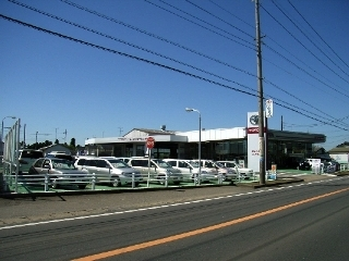 茨城トヨタ自動車 江戸崎店の外観写真