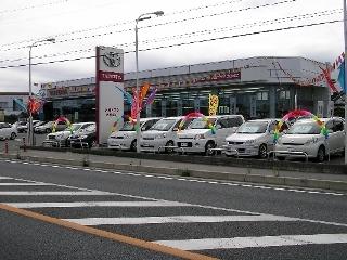 茨城トヨタ自動車 北茨城店の外観写真