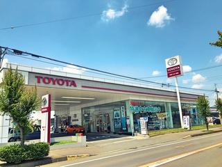 茨城トヨタ自動車 境店の外観写真