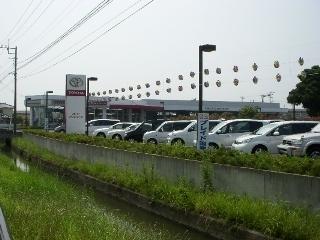 茨城トヨタ自動車 水戸大洗インター店の外観写真