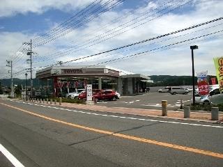 茨城トヨタ自動車 常陸太田店の外観写真