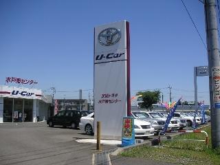 茨城トヨタ自動車 水戸南センターの外観写真