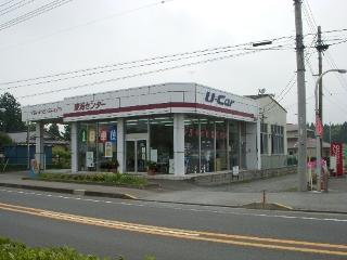 茨城トヨタ自動車 東海センターの外観写真