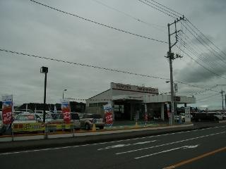 茨城トヨタ自動車 竜ヶ崎センターの外観写真