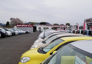 栃木トヨタ自動車 U-Car佐野店の外観写真