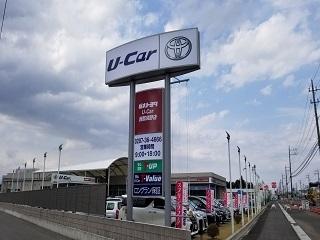 栃木トヨタ自動車 U-Car西那須野店の外観写真