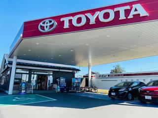 栃木トヨタ自動車 U-Carつるた店の外観写真